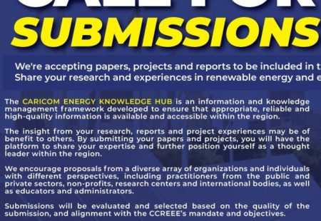 CEKH Issues Call for Submissions