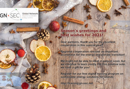 Season's greetings from the Global Network of Regional Sustainable Energy Centres!